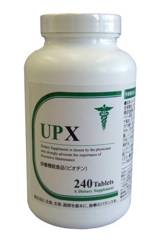 バイタルケアーズ UPX ⅹ 240粒