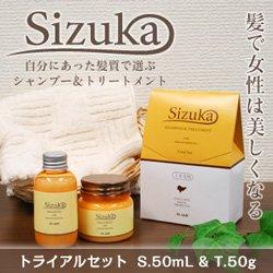 アズスタイル Sizuka 雫髪 シャンプー50mL&トリートメント50g 細い髪用