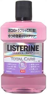 薬用LISTERINE(リステリン) トータルケア 1000mL (医薬部外品)