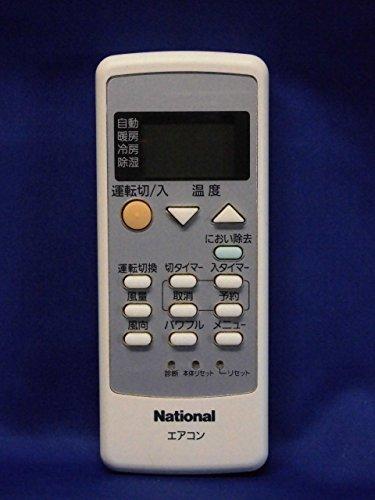 パナソニック ナショナル エアコンリモコン A75C3026