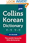 Collins Gem Korean Dictionary (Collin...