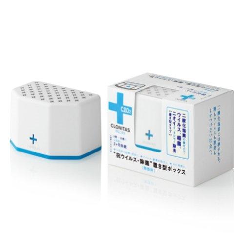 クロニタス+除菌置き型ボックス[無香料]+消臭ジェル+120g・二酸化塩素発生剤+20g