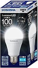 ルミナス LED電球 直下タイプ 100W相当 昼白色 1558lm 口金E26 密閉器具対応 LDAS100N-H