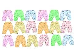 VBIRDS PO18 Infant pyjama(6-12months)