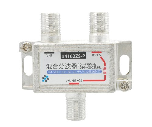 SOLIDCABLE mixed-wave instrument BS/CS line current-pass area Desi BS CS compatible indoor for solid cable #4162ZS-P