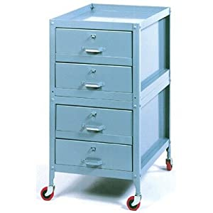 "Four-Drawer Tool Toter: 34 1/2"" H x 18"" W x 24"" D Stand Color: Dove Gray"