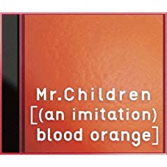 [(an imitation) blood orange](Mr.Children)