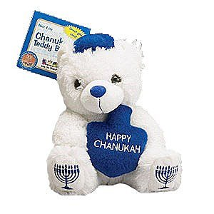Rite Lite LTD Chanukah Teddy Bear - 1