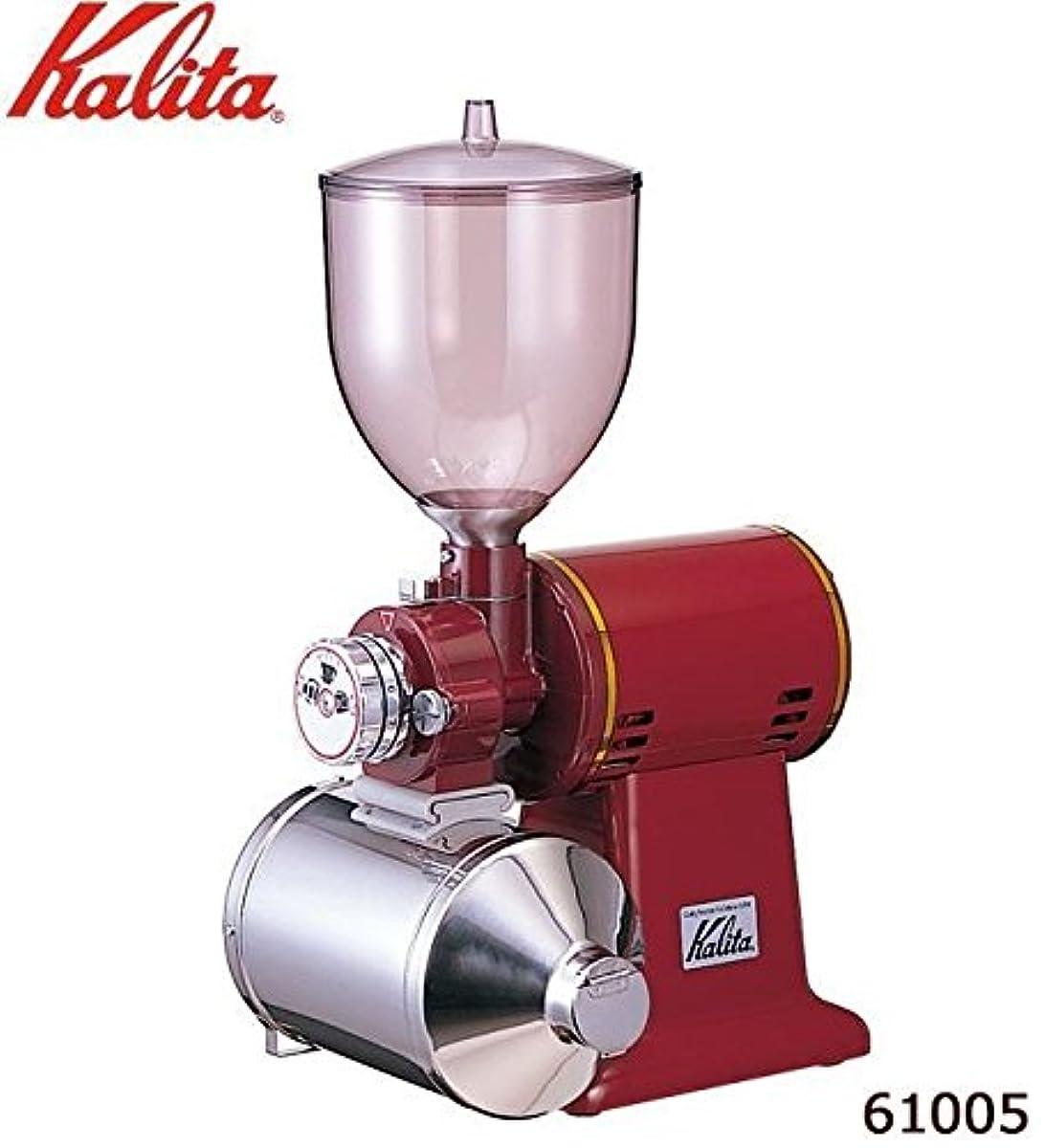 Kalita(칼리타) 업무용 전동 커피 밀 하이 컷 밀 61005-