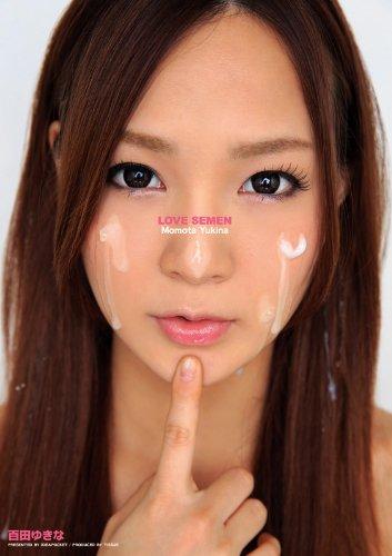 LOVE SEMEN 百田ゆきな アイデアポケット [DVD]