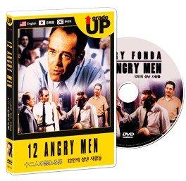十二人の怒れる男 / 12 ANGRY MEN / 字幕(日本語、英語、韓国語) / (外国名作映画)【DVD】