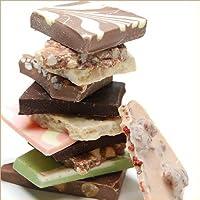 [訳あり] 極上チョコレート 割れチョコ福袋