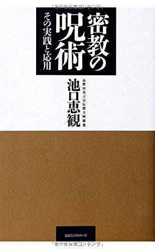 職業訓練構想で猿知恵化が進む日本 「経営者は有識者」が間違いの始まり 果たしてプログラミングは日本史より重要か? %e6%b0%91%e6%97%8f%e3%83%bb%e3%82%a4%e3%83%87%e3%82%aa%e3%83%ad%e3%82%ae%e3%83%bc %e6%95%99%e8%82%b2 %e6%94%bf%e7%ad%96%e3%83%bb%e7%9c%81%e5%ba%81 %e6%94%bf%e6%b2%bb%e7%99%92%e7%9d%80%e3%83%bb%e6%b1%9a%e8%81%b7 %e4%b8%80%e6%ac%a1%e7%94%a3%e6%a5%ad %e3%83%a2%e3%83%a9%e3%83%ab%e3%83%8f%e3%82%b6%e3%83%bc%e3%83%89 tpp %e4%bc%81%e6%a5%ad%e4%b8%8d%e7%a5%a5%e4%ba%8b health international %e3%82%a2%e3%83%99%e3%83%8e%e3%83%9f%e3%82%af%e3%82%b9%e3%81%ae%e4%bb%95%e7%b5%84%e3%81%bf politics economy