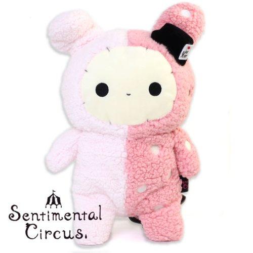 San-X Sentimental Circus Plush Doll (Shappo)