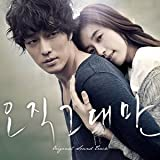 Only You [Import, From US] / Various Artists (CD - 2011)