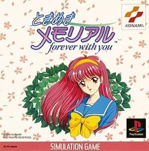 ときめきメモリアル~Forever with you~