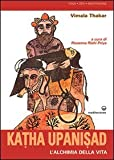 img - for Katha upanisad. L'alchimia della vita book / textbook / text book