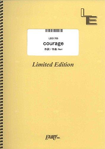 バンドスコア courage/戸松 遥  (LBS1705)[オンデマンド楽譜] フェアリー