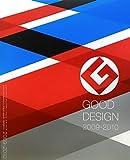 ジャパンデザイン/グッドデザインアワード・イヤーブック〈2009‐2010〉