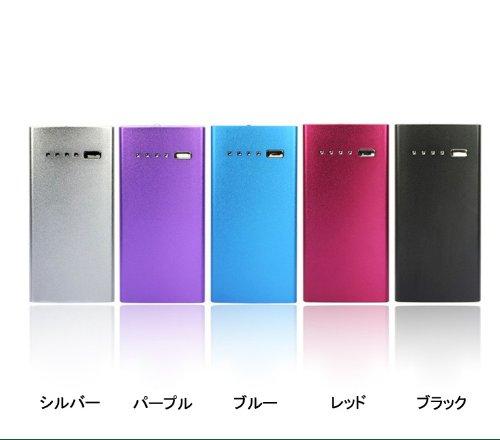 モバイルバッテリー 大容量 5800mah 充電池 iphone5/スマートフォン/スマホ/タブレットPC/iPad/ゲーム機 充電器 急速チャージャー スティック mbt-5800 (パープル)