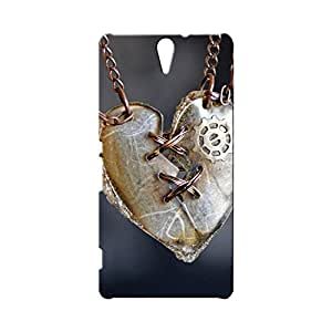 G-STAR Designer Printed Back case cover for Sony Xperia C5 - G2743