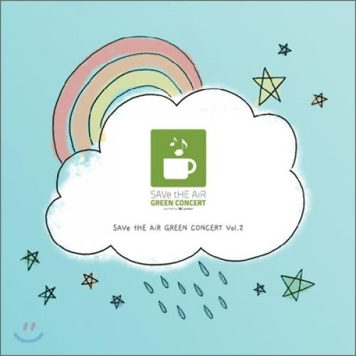 Save The Air: Green Concert Vol.2 [1500 Chapter Limited Edition] [Korean Import] back-186820