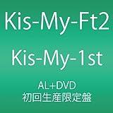 Kis-My-1st(初回生産限定盤)(DVD付)