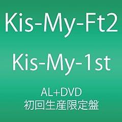 Kis-My-1st(���Y�����)(DVD�t)