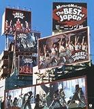 モーニング娘。コンサートツアー『The BEST of Japan 夏~秋'04』 [Blu-ray]