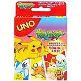 UNO Pokémon Xy (Chl30)