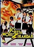 echange, troc Jo Jeeta Wohi Sikandar