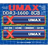 【8GB(4GB×2)】 UMAX DDR3 1600Mhz 240pin (PC3-12800 2枚組) Cetus DCDDR3-8GB-1600OC