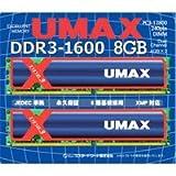 Amazon.co.jp: 【8GB(4GB×2)】 UMAX DDR3 1600Mhz 240pin (PC3-12800 2枚組) Cetus DCDDR3-8GB-1600OC: パソコン・周辺機器
