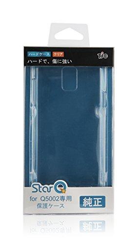 【メーカー純正品】TJC StarQ Q5002専用保護ケース クリア 超透明ハードケース