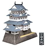 Japanese Paper Craft 3D Puzzle - Odawara Castle by NIHON ICHIBAN