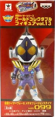 rider-series-world-collectable-figure-vol13-kr099-fourze-meteor-fusion-statesman-banpresto-prize-jap