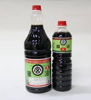 マルミヤ醤油(こいくち)