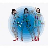 LEVEL3(初回限定盤)(DVD付)