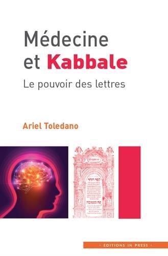 Médecine et Kabbale : le pouvoir des lettres