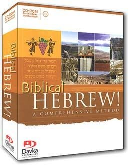 Biblical Hebrew - The most comprehensive program available for English speakers who plan to learn the Book of Books CD-Rom!