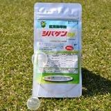 芝用除草剤 シバゲンDF 20g入 フラザスルフロン水和剤【農薬】
