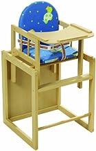 Roba 7512 V41 - Trona multifunción de contrachapado de madera, con mesita para comer graduable, silla tapizada con revestimiento de PU, empaquetada sin montar (altura total: 88 cm, silla: 27 cm (sola), 58 cm (montada), mesa: 54 x 46 x 44 cm)