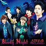 超特急「Bloody Night」