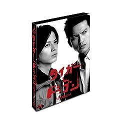 �^�C�K�[&�h���S���u�O���N���̉�v [DVD]