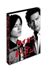 タイガー&ドラゴン「三枚起請の回」 [DVD]