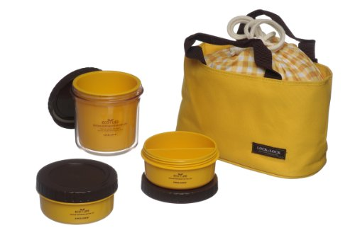 lock lock multi round bento lunch box set with 3 containers bag yellow best microwave store. Black Bedroom Furniture Sets. Home Design Ideas