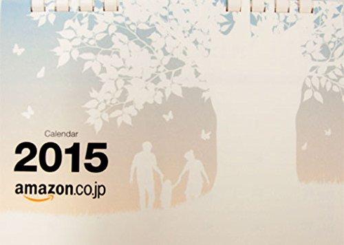 Amazonオリジナル カレンダー 卓上 kindle version 2015年