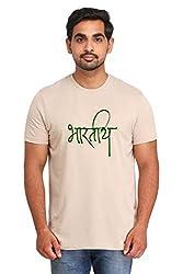 Snoby Bhartiye Print T-Shirt (SBY15043)