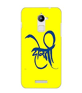COOLPAD NOTE 3 LITE DOSTI Back Cover by PRINTSWAG