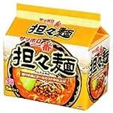 サンヨー食品 サッポロ一番 担々麺 5食パック×6個入
